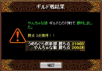 RedStone 11.08.07[04]