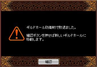 RedStone 11.08.13[01]