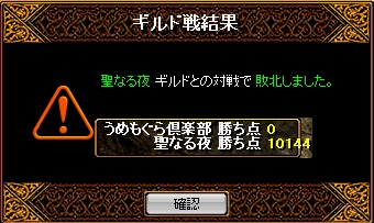 RedStone 11.08.12[02]