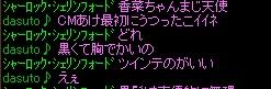RedStone 11.08.19[12]
