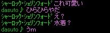 RedStone 11.08.19[12]b