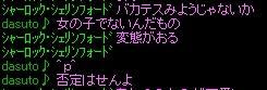 RedStone 11.08.19[13]