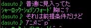 RedStone 11.08.19[13]c