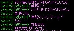 RedStone 11.08.19[14]