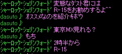 RedStone 11.08.19[13]d
