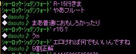 RedStone 11.08.19[15]
