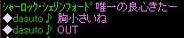 RedStone 11.08.19[15]a