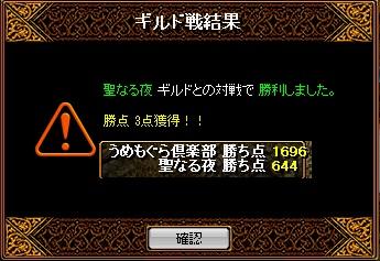RedStone 11.09.18[01]