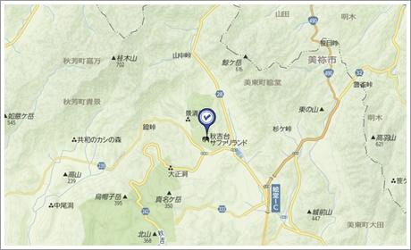 akiyoshi-safari014.jpg