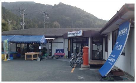 cafe846_002.jpg