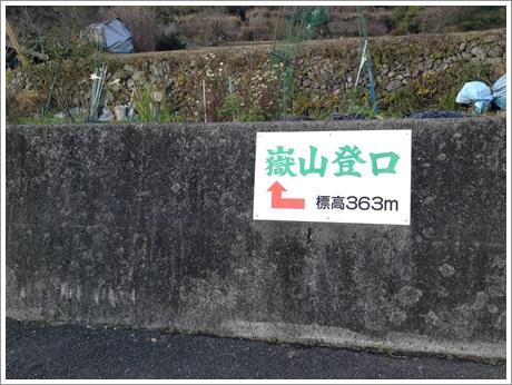 dakeyama006.jpg