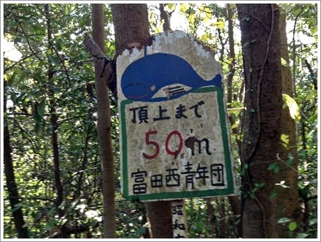 dakeyama012.jpg