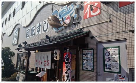 hanako001.jpg