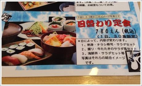 hanako002.jpg
