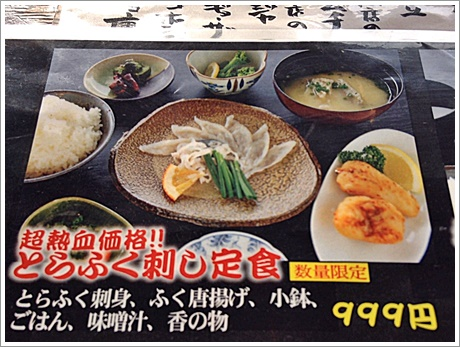 itibanoyoko002.jpg