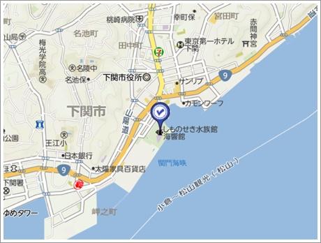 kaikyoukan035.jpg