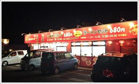mansei_habu001.jpg