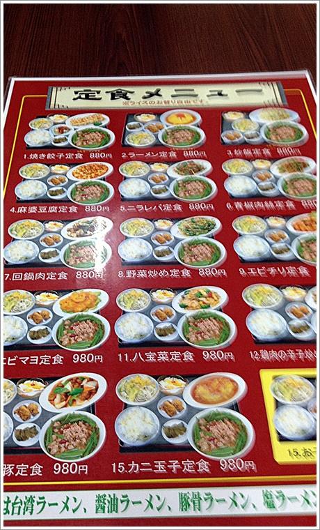 mansei_habu002.jpg