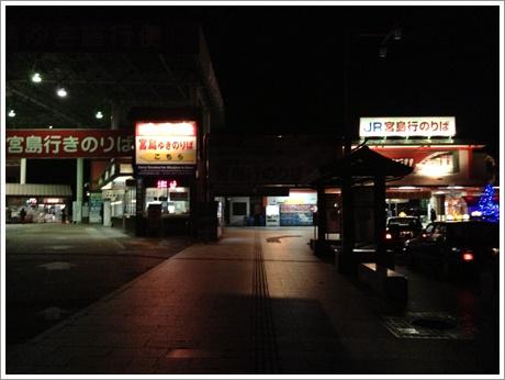 miyajima_misen001.jpg