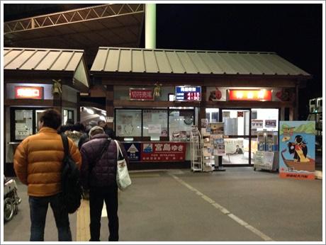 miyajima_misen003.jpg
