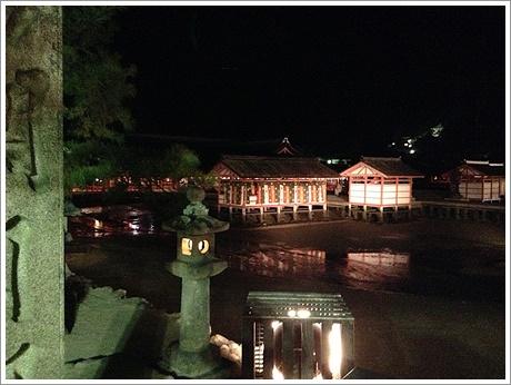 miyajima_misen009.jpg