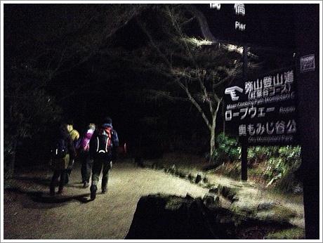 miyajima_misen012.jpg