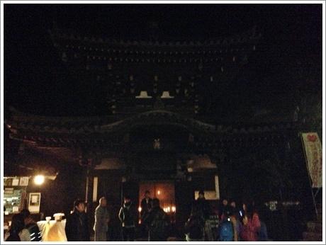 miyajima_misen016.jpg