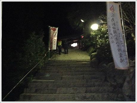 miyajima_misen018.jpg