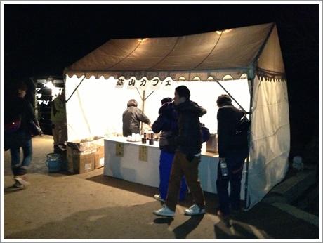 miyajima_misen020.jpg