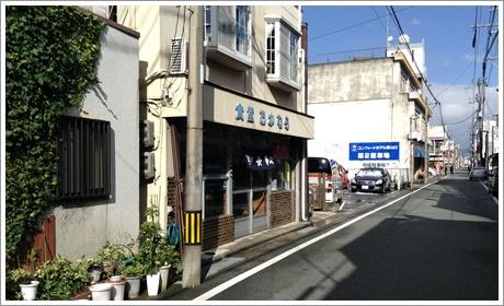 okamura001.jpg