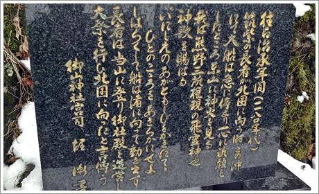 shingu032.jpg