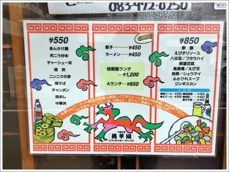 tokaen002.jpg