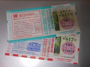 009_20120323212106.jpg