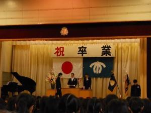 09日 卒業式 (4)