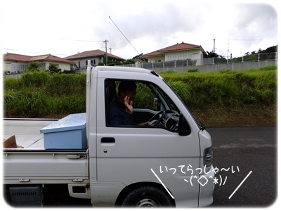 2012_05210024.jpg
