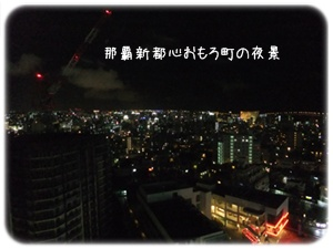 2012_06040043.jpg