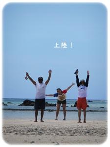 2012_07010040.jpg