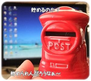 2012_07130009.jpg