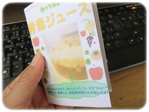 2012_08250011.jpg