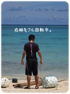 2012_09020040.jpg