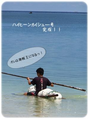 2012_09020046.jpg