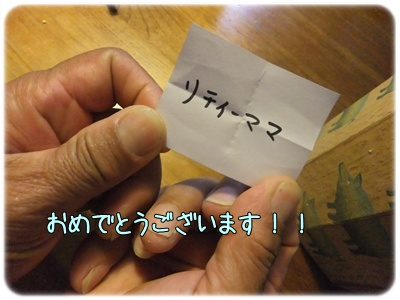 2012_10280006.jpg