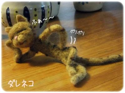 2012_11210007.jpg