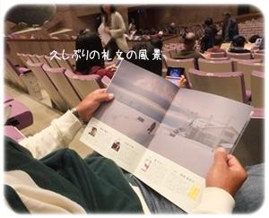 2012_12060011.jpg