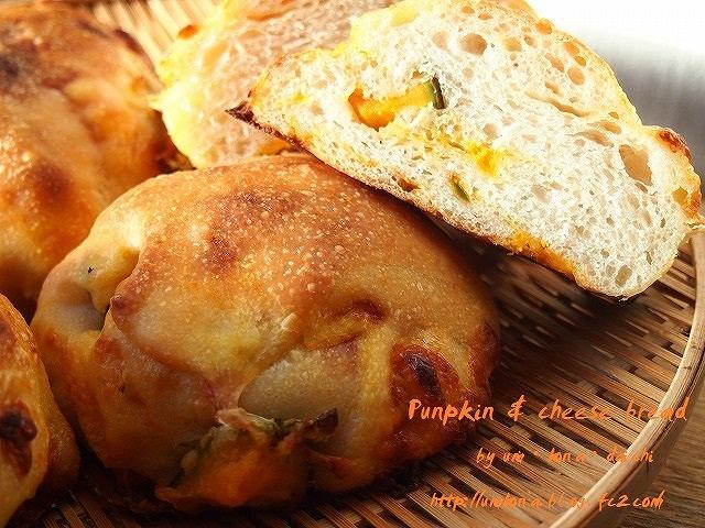 かぼちゃチーズパン6
