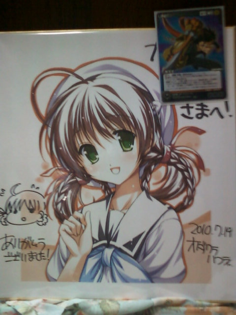 ハコネさんサイン(翔子)