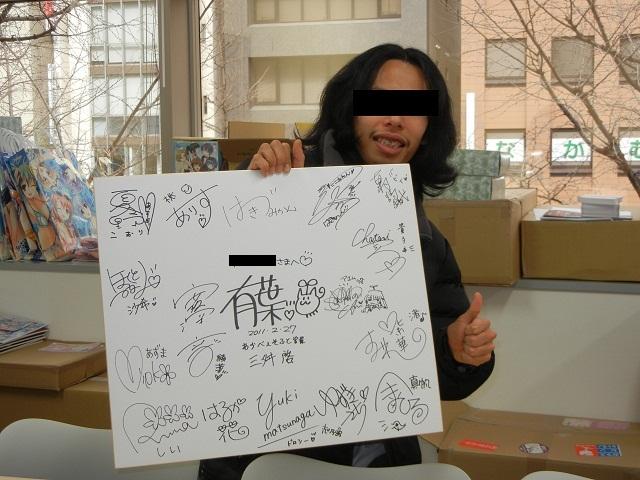 満面のどや顔 pt2(こん僕麻雀声優さんサイン)