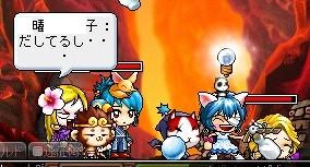 2011-08-01-9.jpg