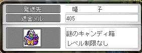 2011-09-10-1.jpg