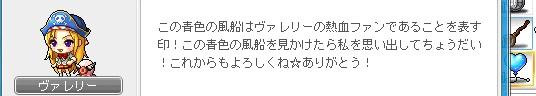 2011-09-18-1.jpg
